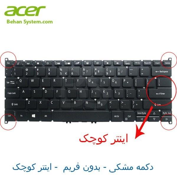 تصویر کیبورد لپ تاپ Acer مدل Spin 5 SP513-52 به همراه لیبل کیبورد فارسی جدا گانه