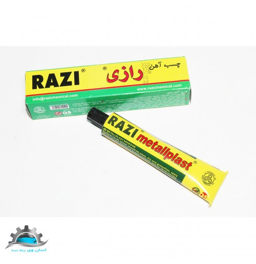 تصویر چسب آهن Razi metallplast 50ml Razi metallplast 50ml adhesive