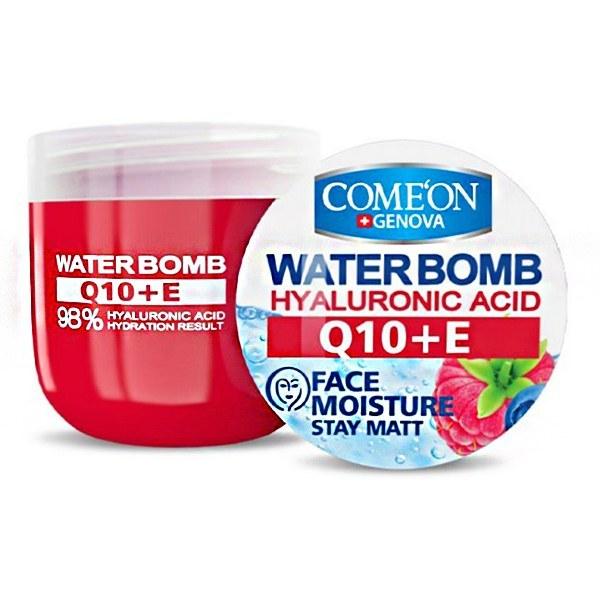 کرم صورت بمب آبرسان حاوی هیالورونیک اسید و کوآنزیم کیوتن با عصاره توت و پشن برککامان