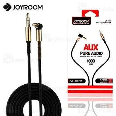کابل انتقال صدا Aux جویروم Joyroom JR-S600 HIFI Transmission طول 1 متر