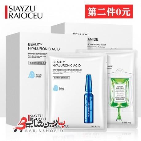 تصویر ماسک ورقه ای هیالورونیک اسید Beauty Hyaluronic ACID پک 10 عددی