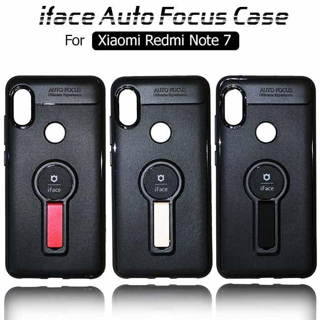 قاب محافظ استند دار شیائومی iface Magnetic Car Holder Case | Xiaomi Redmi Note 7 |
