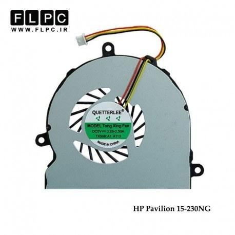 تصویر فن لپ تاپ اچ پی HP Pavilion 15-230NG Laptop CPU Fan