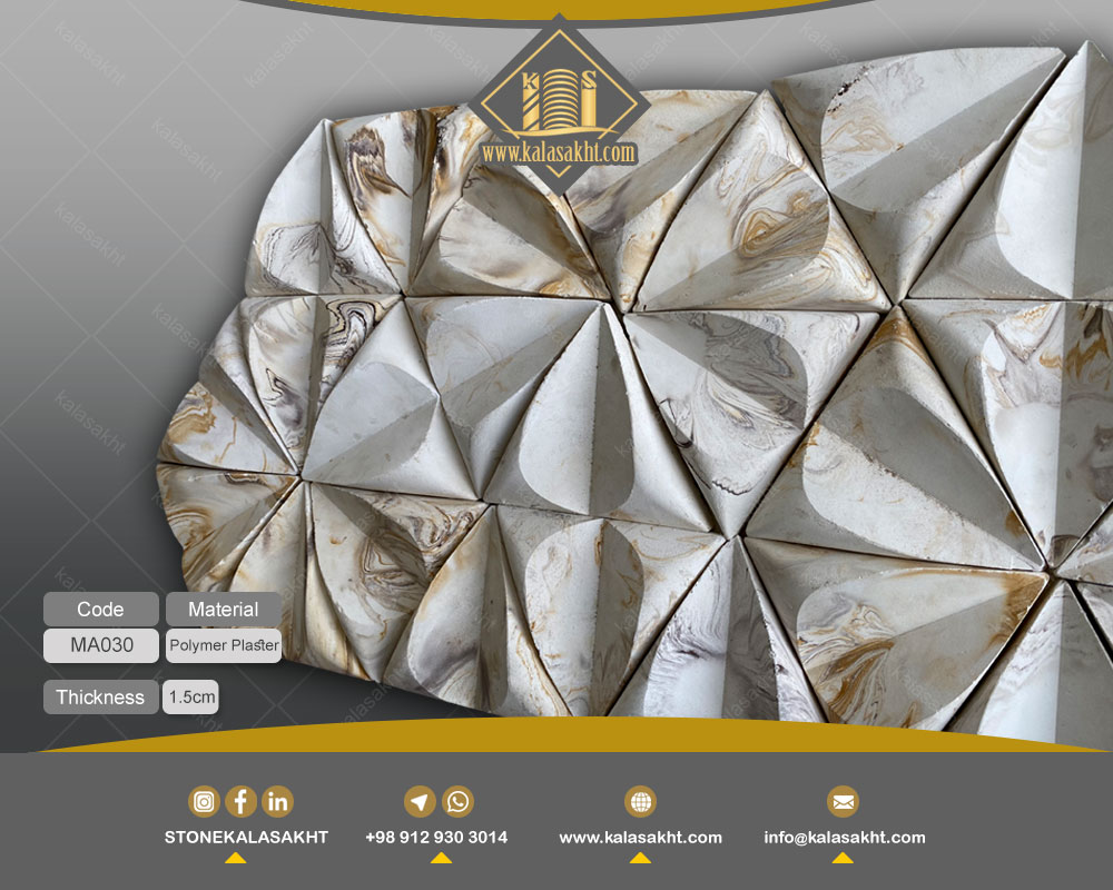 تصویر سنگ مصنوعی گل مثلثی