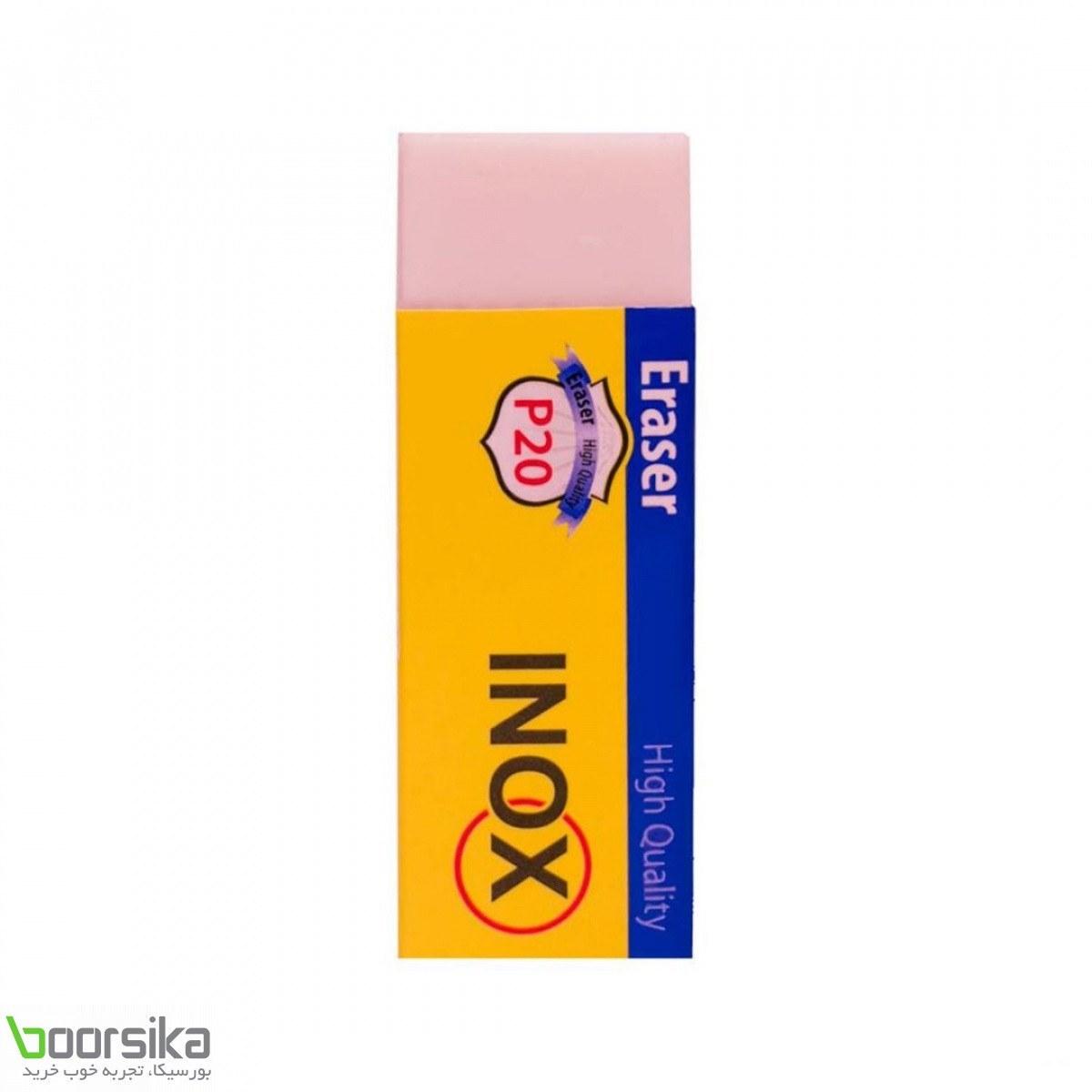 پاکن اینوکس Inox Eraser
