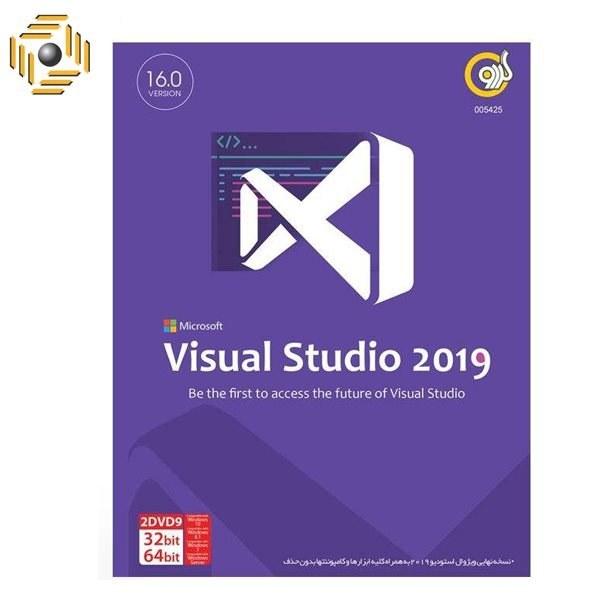 نرم افزار گردو Visual Studio 2019