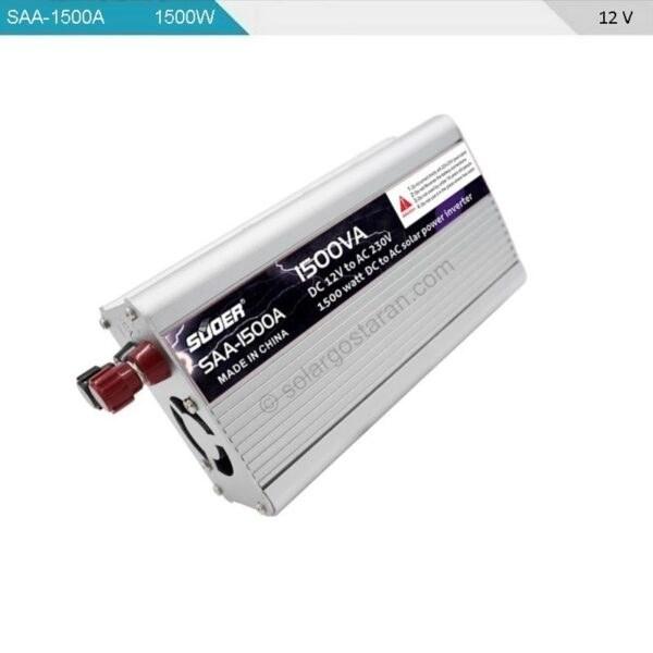 تصویر مبدل برق خودرو  1500 وات 12 ولت Suoer مدل SAA-1500A