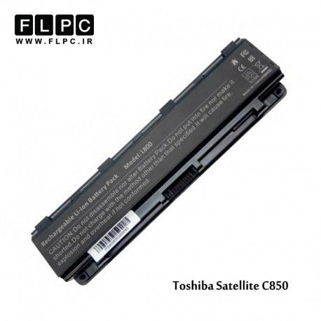 تصویر باطری لپ تاپ توشیبا Toshiba Laptop Battery Satellite C850 -6cell
