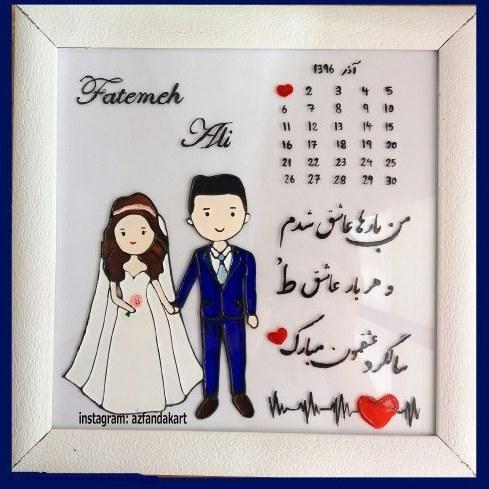 تابلو عاشقانه عروس و داماد |