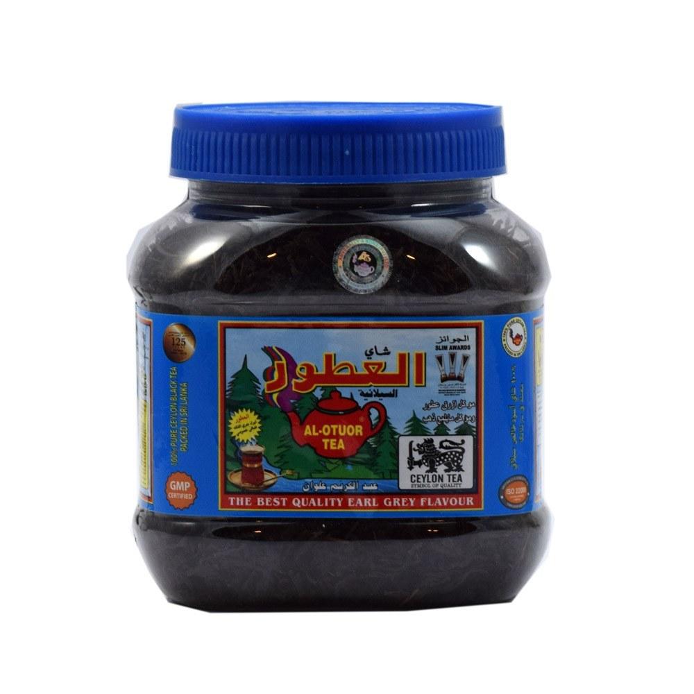 تصویر چای العطور 200 گرم al-otuor