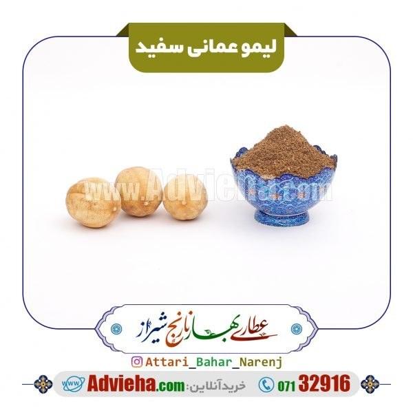 تصویر لیمو عمانی سفید درجه یک