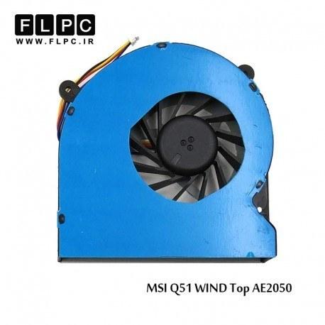 تصویر فن آل این وان ام اس آی 2050 - MSI Q51 WIND Top AE2050