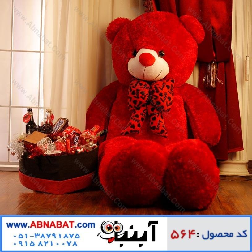 عروسک خرس بزرگ ولنتاین رنگ قرمز 180 سانت