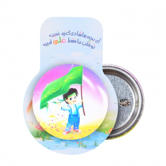 تصویر پیکسل درجه یک لمینت مات کودکانه غدیر طرح پسرانه با شعار اشهد ان علیا ولی الله
