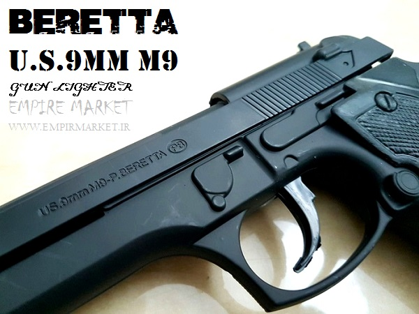 ماکت اسلحه کمری برتا BERETTA M9 (فندک پیستول کلت) |