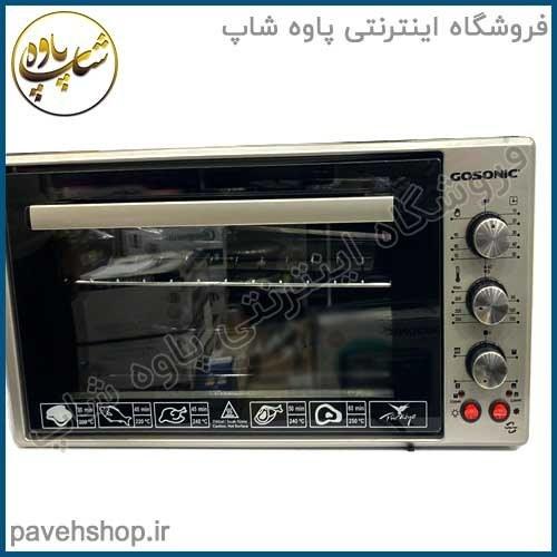 تصویر توستر گوسونیک 60 لیتری مدل Geo-660 Toaster Oven Gosonic Geo-660