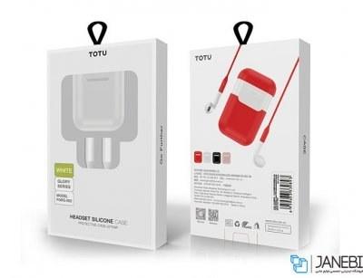 کاور محافظ و بند ایرپاد توتو Totu Glory FGRG-002 Headset Silicone Case Airpods |