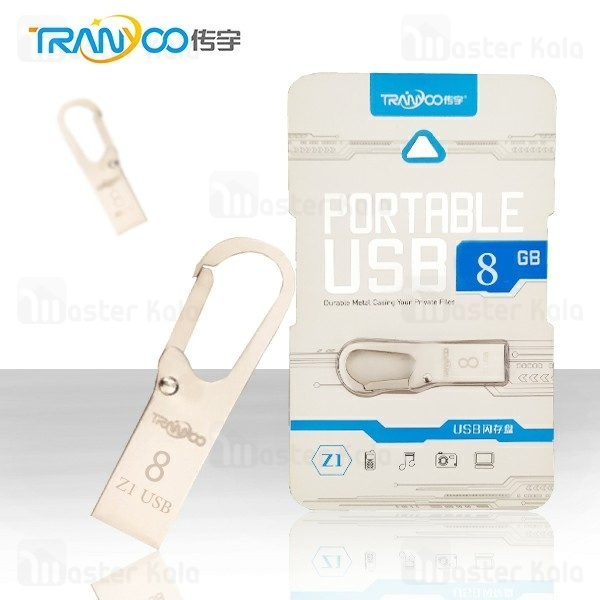 فلش مموری 8 گیگابایت ترانیو Tranyoo Z1 8GB Flash Memory Metal