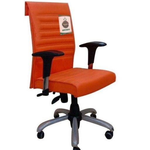 صندلی کارشناسی آرتینکو |