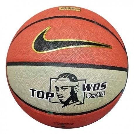 توپ بسکتبال نایک Basketball Ball