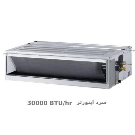 تصویر داکت اسپلیت سرد اینورتر ال جی مدل ABNQ-30GM1T1