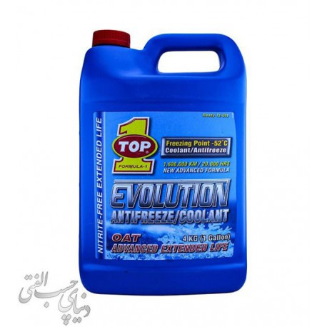 image ضدیخ اوولوشن تاپ وان Top1 Evolution Anti Freeze/Coolant