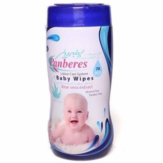 دستمال مرطوب پاک کننده کودک پنبه ریز |