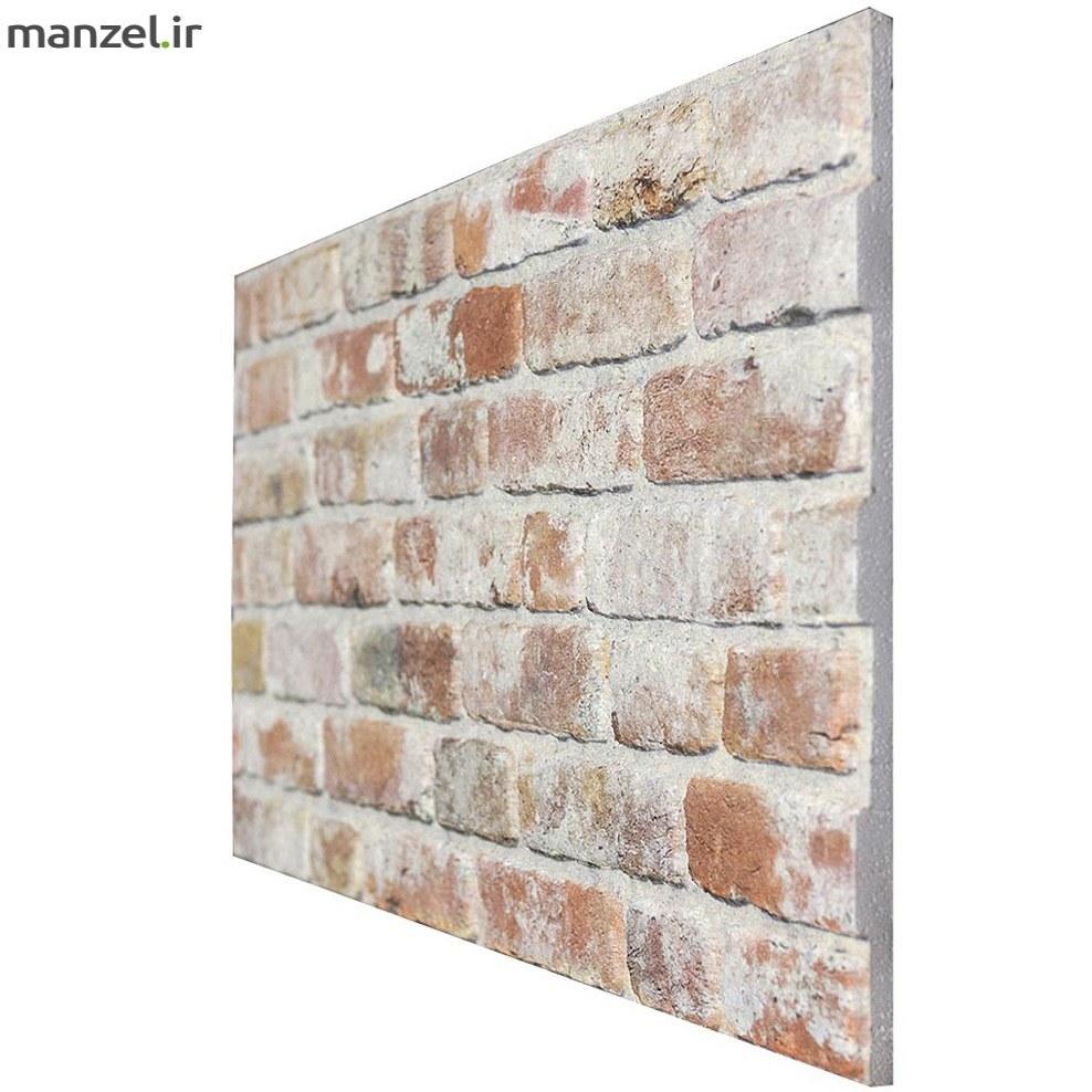 تصویر دیوار پوش طرح آجر کد B-651-206