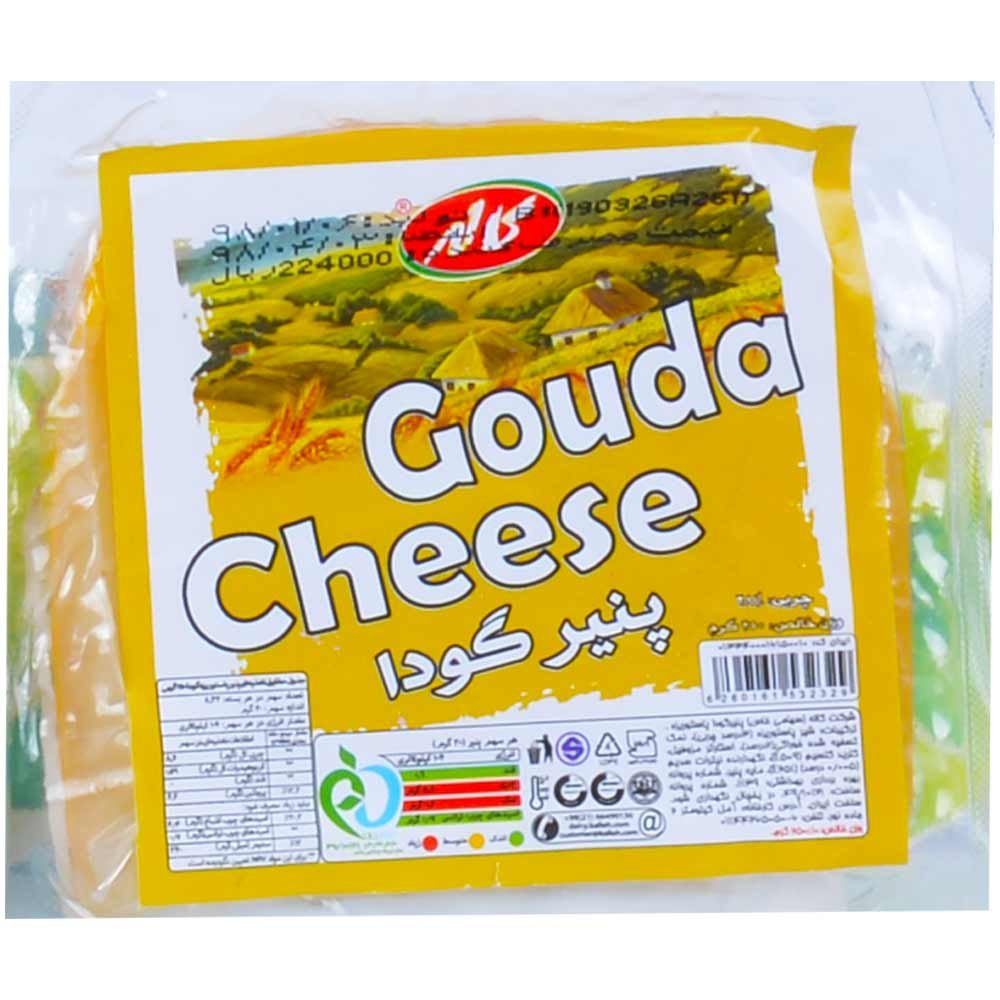 تصویر پنیر گودا کاله 250 گرمی -