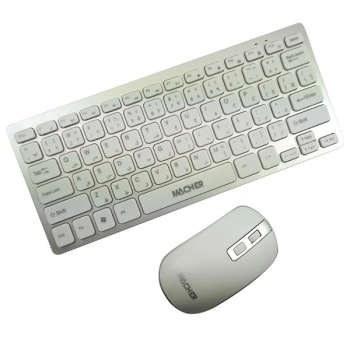 تصویر موس و کیبورد بی سیم Macher MR-W401 ا Macher MR-W401 Wireless Mouse And Keyboard Macher MR-W401 Wireless Mouse And Keyboard