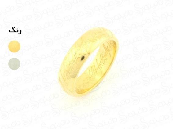 حلقه یگانه ارباب حلقه ها مدل حکاکی فرورفته ساده 11815