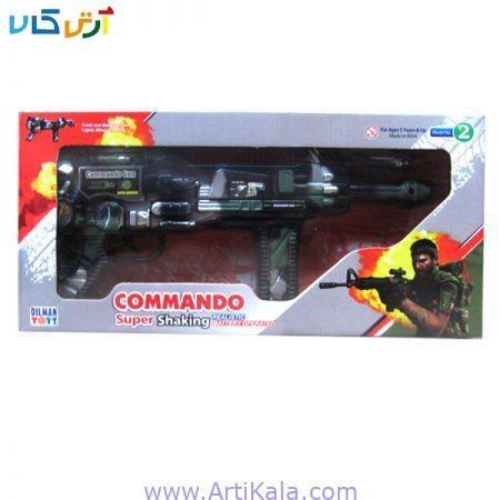 تفنگ الکتریکی اسباب بازی مدل COMMANDO |