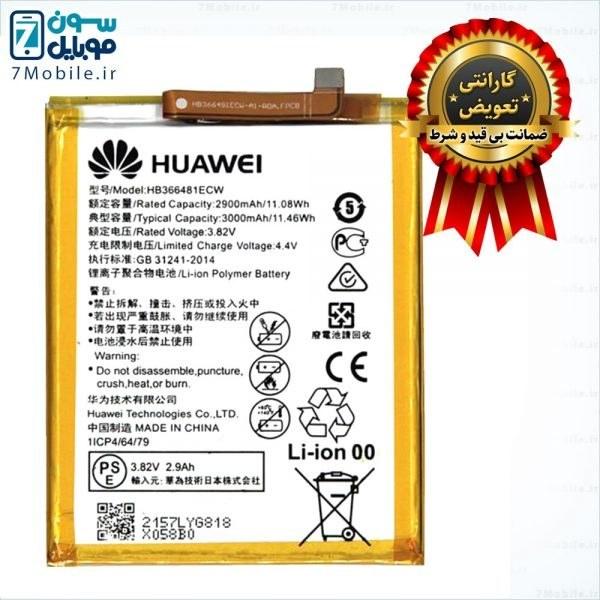 تصویر باتری اصلی huawei Honor 8 Lite با 6 ماه گارانتی battery of huawei Honor 8 Lite