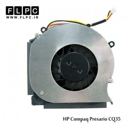 تصویر فن لپ تاپ اچ پی HP Compaq Presario CQ35 Laptop CPU Fan