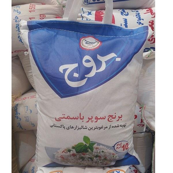تصویر برنج سوپر باسمتی پاکستانی بروج