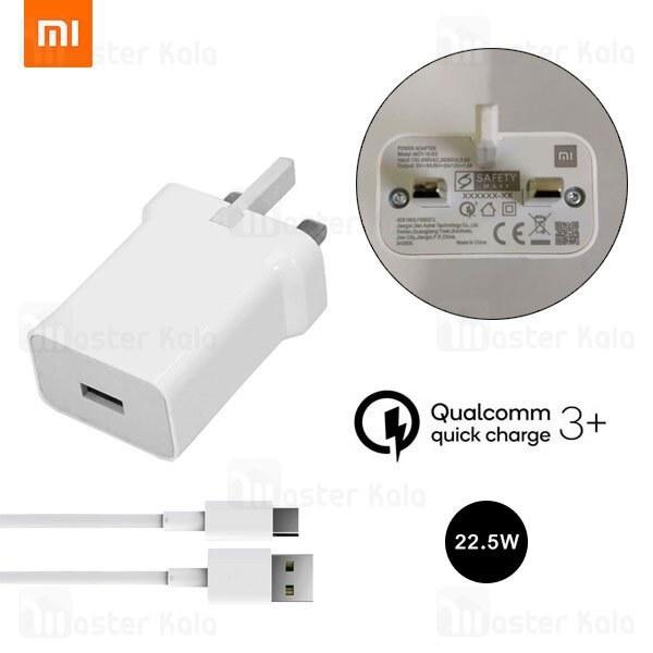 تصویر شارژر اصلی فست شارژ شیائومی Xiaomi MDY-11-EN Power Adapter QC3.0 Plus توان 22.5 وات به همراه کابل