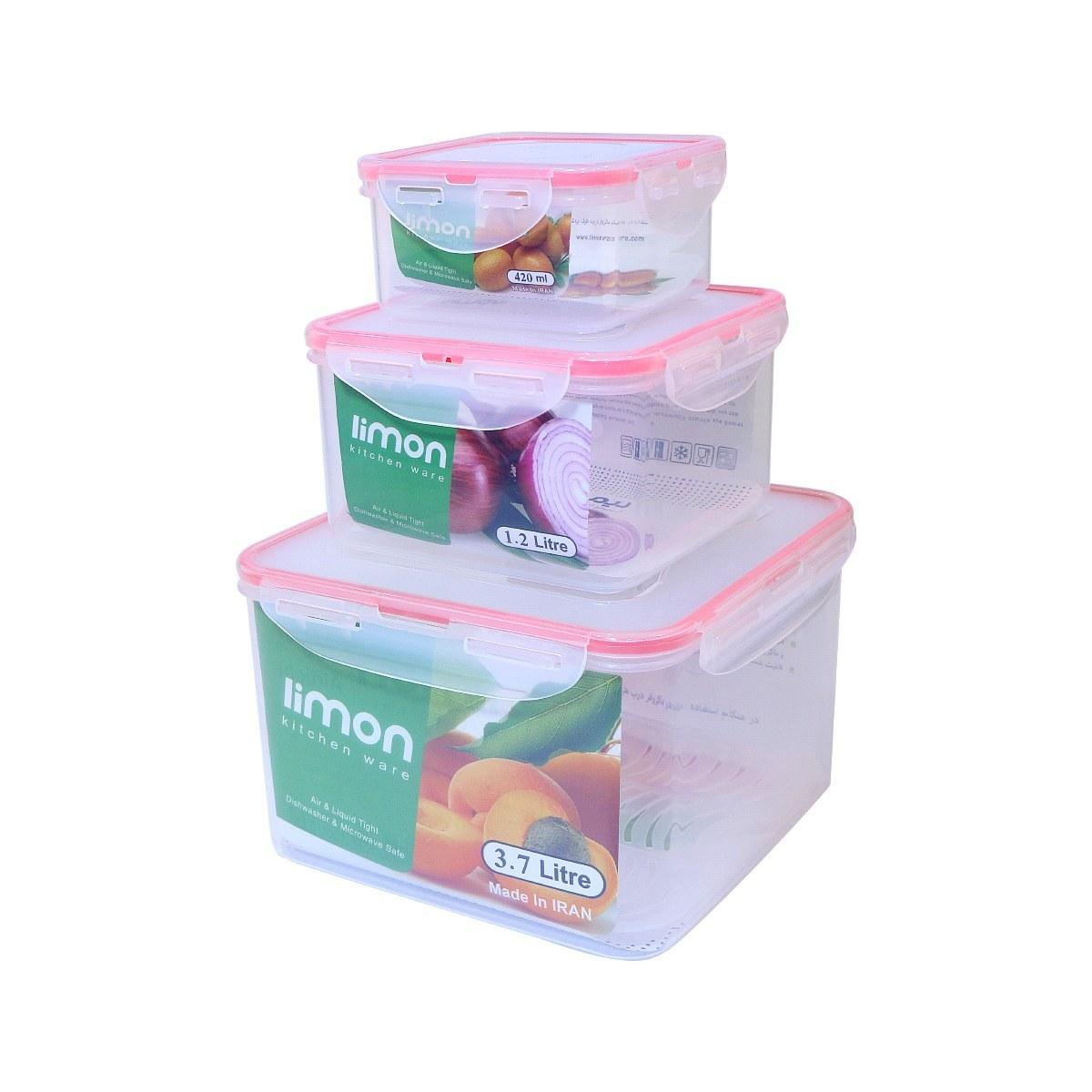 تصویر ظرف غذا 6 تکه مربع لیمون