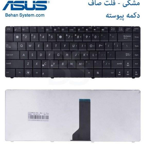تصویر کیبورد لپ تاپ ASUS مدل U45 به همراه لیبل کیبورد فارسی جدا گانه