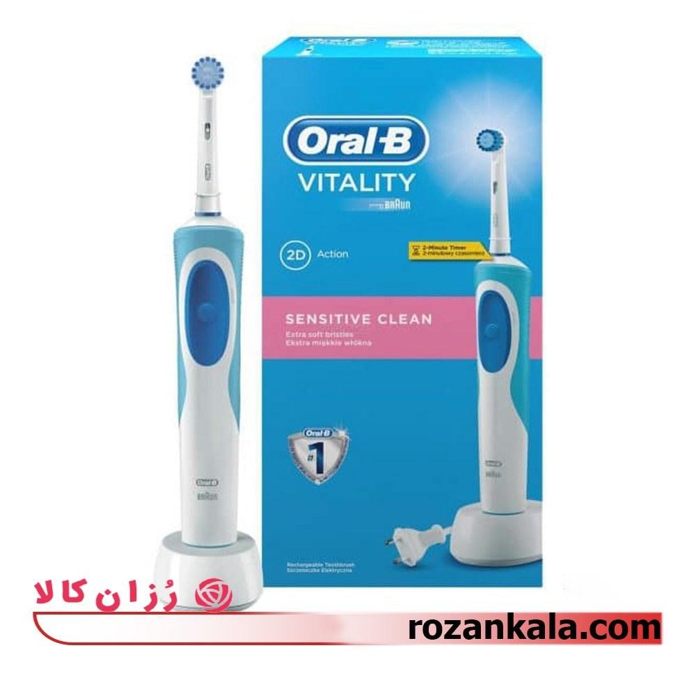 عکس مسواک برقی اورال-بی مدل D12.513S Vitality Sensitive Clean Oral-B D12.513S Vitality Sensitive Clean Electric Toothbrush مسواک-برقی-اورال-بی-مدل-d12513s-vitality-sensitive-clean