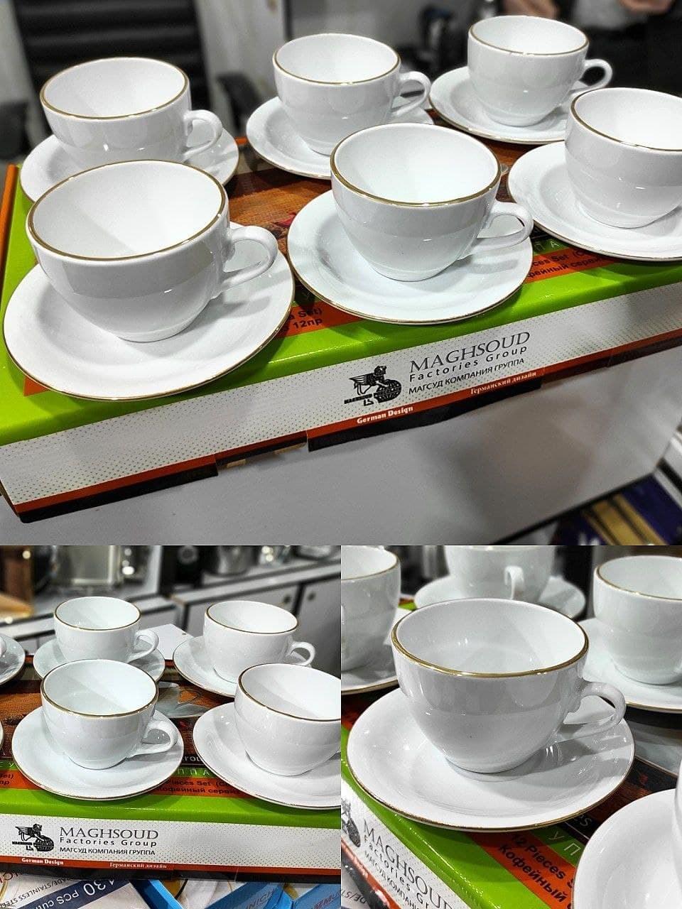 تصویر فنجان و نعلبکی چایی خوری مقصود