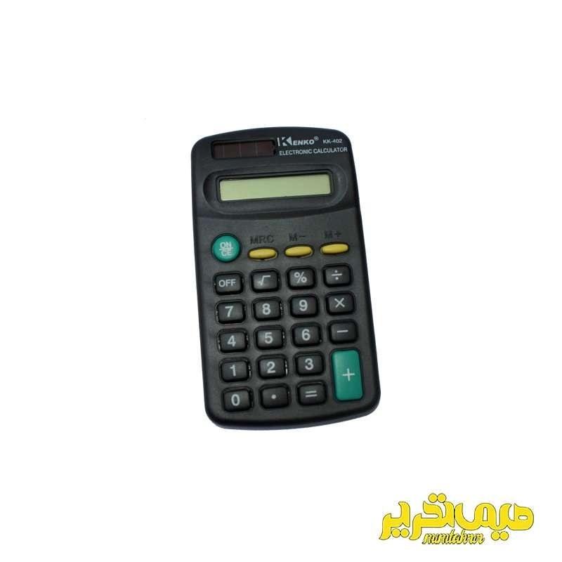 تصویر ماشین حساب جیبی کد KK-402