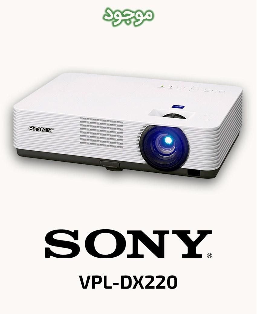 تصویر ویدئو پروژکتور VLP-DX220 سونی Sony VLP-DX220 Video Projector