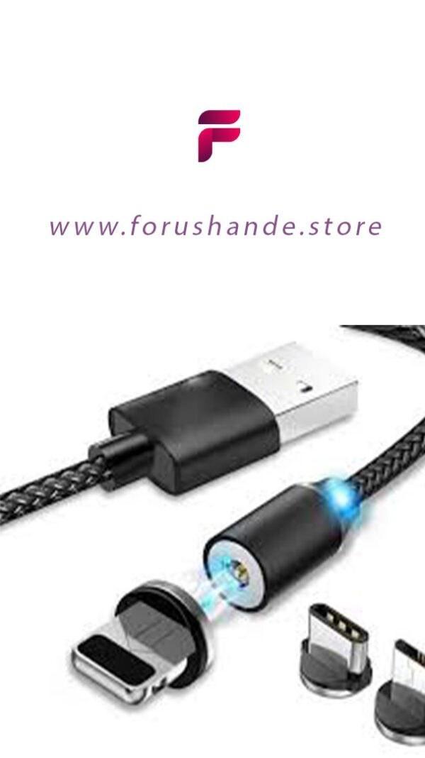 تصویر کابل سه سر مگنتی 360  X – Cable Magnetic
