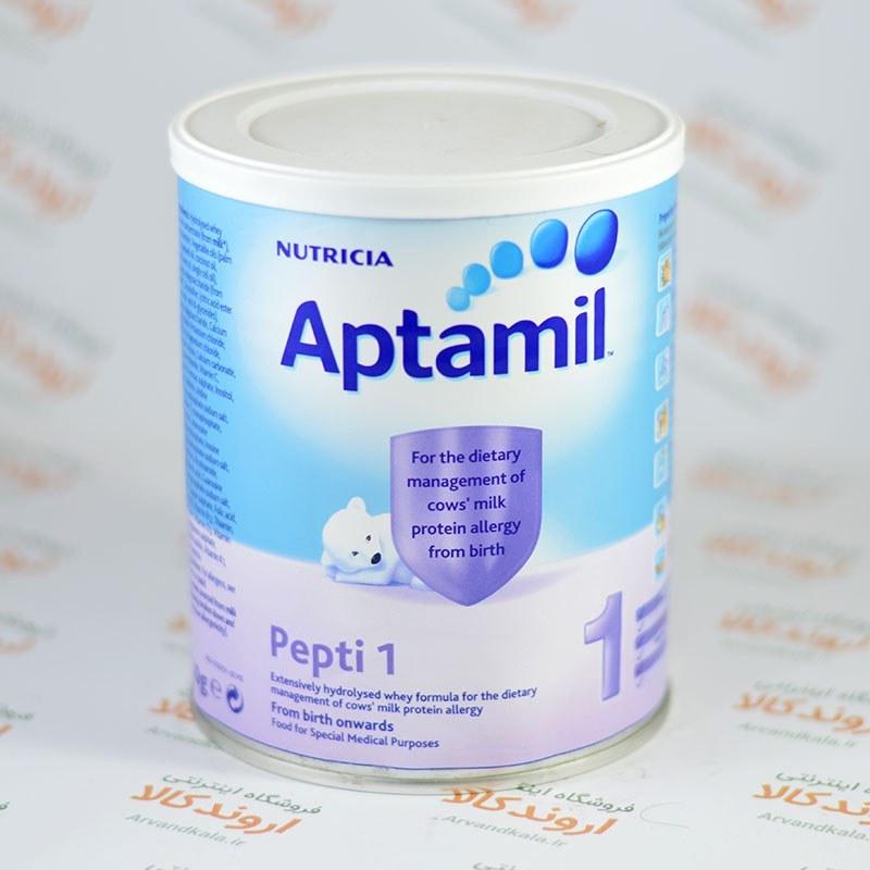 شیرخشک آپتامیل aptamil مدل pepti1 |