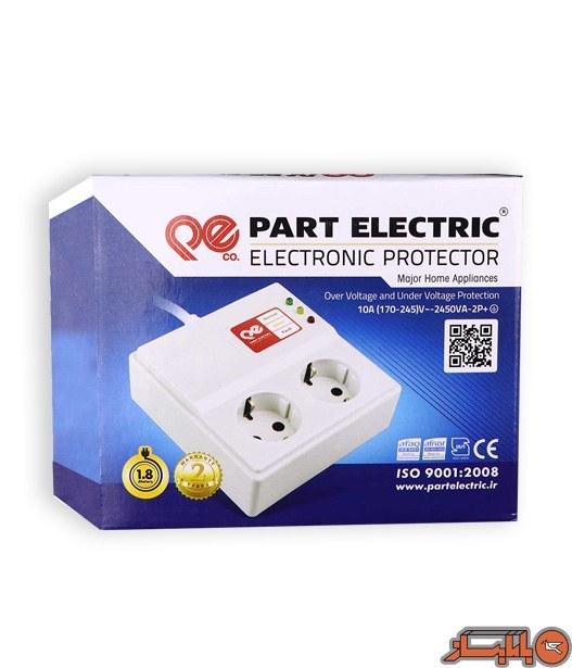 محافظ الکتریکی یخچال و فریزر پارت الکتریک