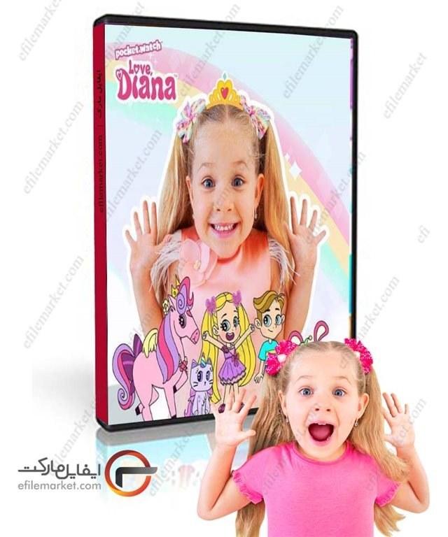 تصویر کارتون Diana & Roma ا مجموعه Diana & Roma مجموعه Diana & Roma