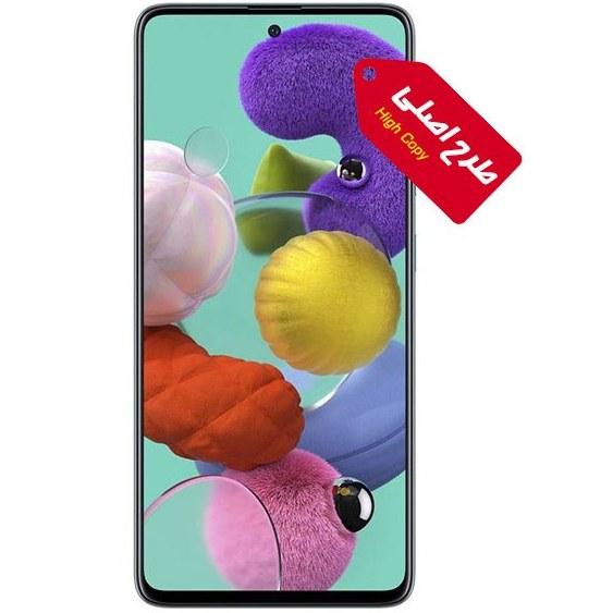 main images گوشی موبایل طرح اصلی سامسونگ مدل Galaxy A51 High Copy Samsung Galaxy A51