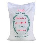 تصویر برنج فجر10 کیلویی درجه یک