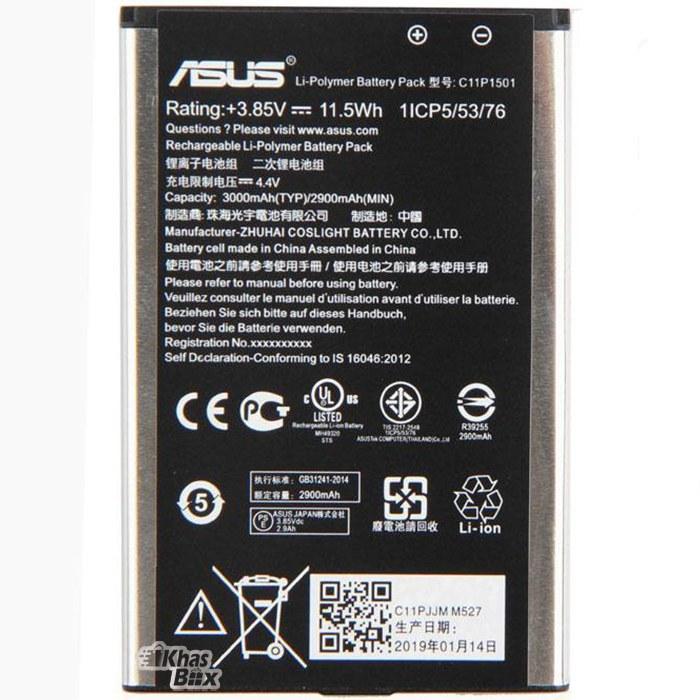 تصویر باتری اصلی ایسوس Zenfone 2 Laser 6.0 ا Battery Asus Zenfone 2 Laser 6.0 C11P1501 Battery Asus Zenfone 2 Laser 6.0 C11P1501