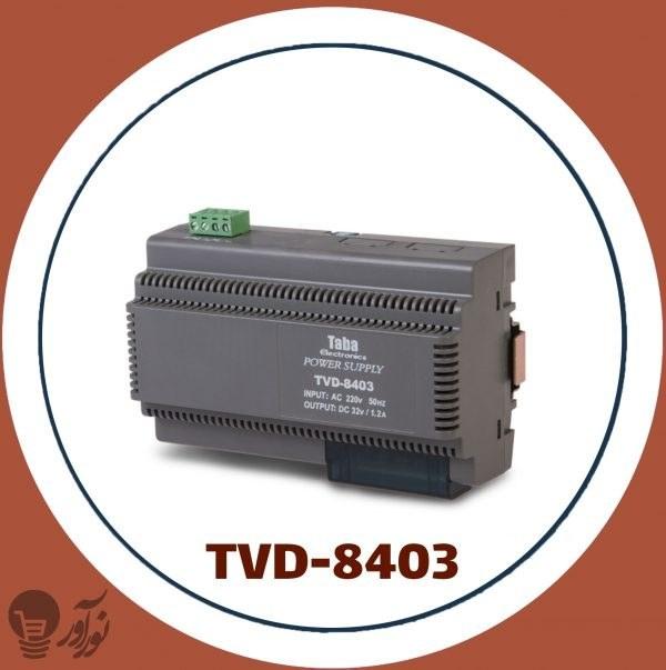 تصویر منبع تغذیه دوسیم مدل TVD-8403